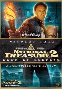 National Treasure.jpg