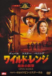 movie001213.jpg