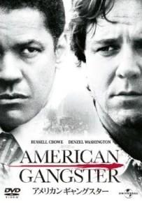 American Gangster.jpg